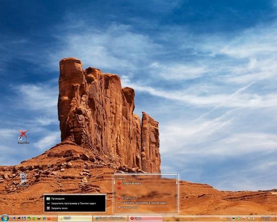rocks 2 15 superbes thèmes pour Windows Seven gratuits