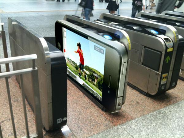 iPhone 4: Les publicités dans le métro à Tokyo