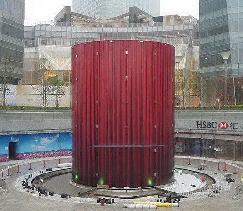 L'Apple Store de Shangaï ouvre le 10 juillet prochain