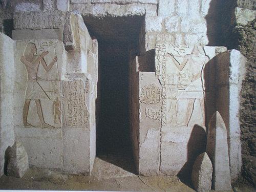 Inti - Entrée de la tombe.jpg