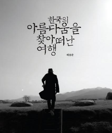bykorea.jpg