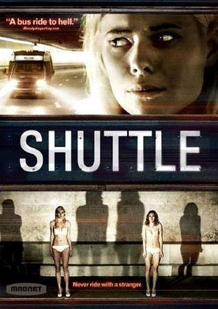 shuttle_dvd