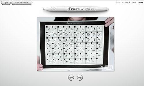 04 pilothandwriting 01 Pilot Handwriting, écrivez vos mails à la main...