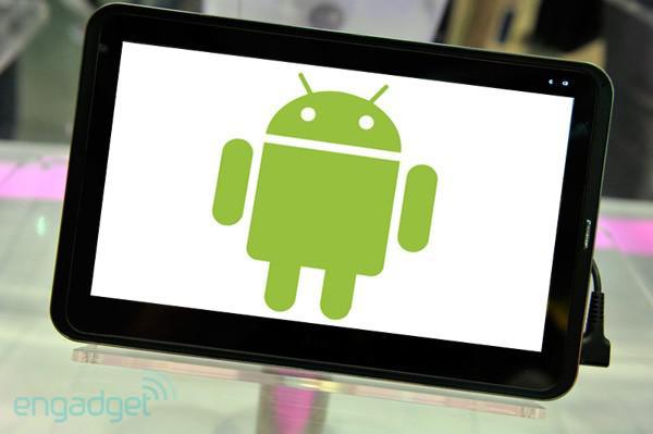 LG : Confirmation de la tablette Android et du Optimus Z sous Froyo