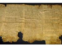 Découverte de l'origine des manuscrits de la Mer Morte