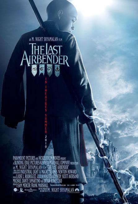 last airbender poster