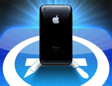 Hack comptes iTunes – Apple répond !