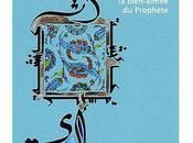 Aïcha bien-aimée Prophète Geneviève Chauvel