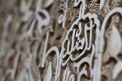 Sakina Design : et une promenade dans un palais de contes de fée