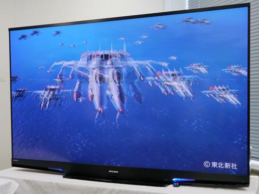 mitsubishi lance une tv 3d de 75 pouces au japon paperblog. Black Bedroom Furniture Sets. Home Design Ideas