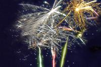 Festivités 15 Août : Feux d'artifice qui seront tirés ce soir en Corse.