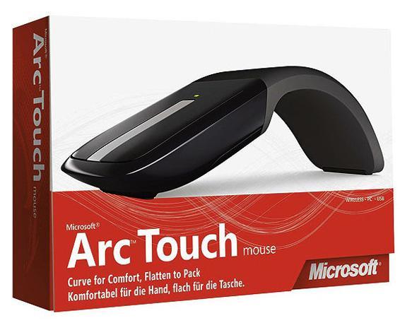 Souris Ergonomique Microsoft Une Souris Ergonomique