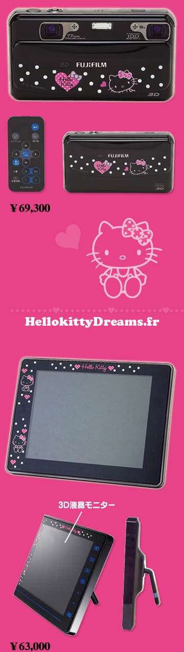 hello kitty par fujifilm appareil photo et cadre photo. Black Bedroom Furniture Sets. Home Design Ideas