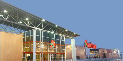 S ance de d dicace auchan poitiers sud lire for Auchan poitiers porte sud