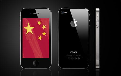 acheter un apple iphone 4 en chine d couvrir. Black Bedroom Furniture Sets. Home Design Ideas