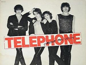 groupe-telephone-retour-tournee-2012-L-afZZfe.jpeg