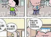 Manhua chinoise.