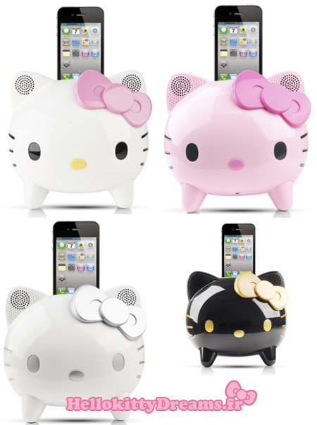 stations ipod iphone hello kitty les coloris d couvrir. Black Bedroom Furniture Sets. Home Design Ideas