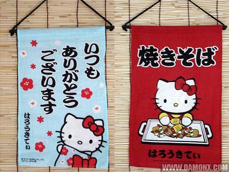 Commande petits objets japonais de d co paperblog for Petit objet deco