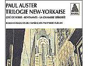Trilogie new-yorkaise, Paul Auster