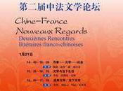 21-22 janvier deuxièmes rencontres littéraires franco-chinoises