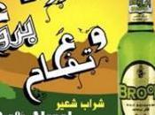bière musulmane, comment attirer ethnie anti-alcool