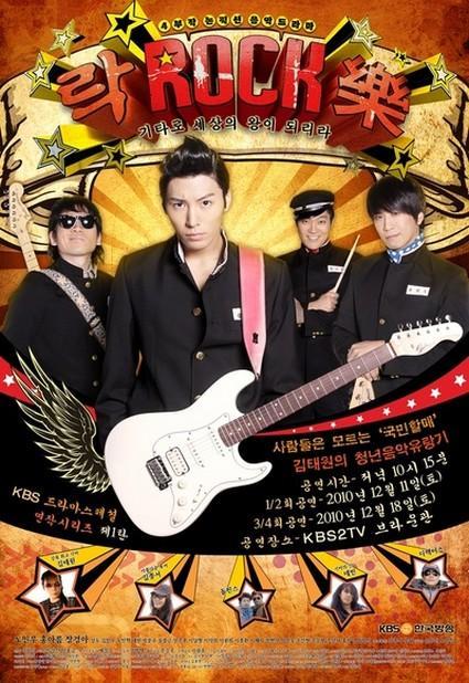k-drama-special-rock-rock-rock-bio-pic-rocknr-L-CTVjTF.jpeg
