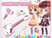 Hello Kitty AtGames