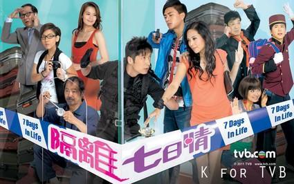 hk-drama-pilote-7-days-in-life-mise-quarantai-L-YCsSEa.jpeg