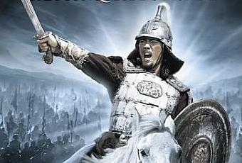 genghis khan bio essay