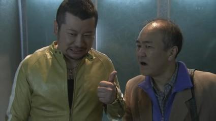 j-drama-boss-serie-policiere-versatile-attach-L-PxFL3L.jpeg