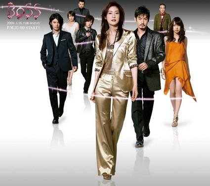 j-drama-boss-serie-policiere-versatile-attach-L-XciAW4.jpeg