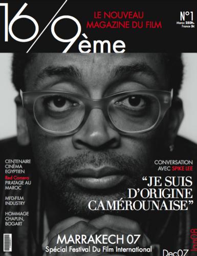 16-9-me-magazine-cinema-maroc.png