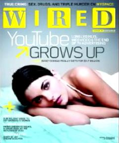 Lonelygirl15 Wired