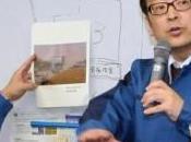 Tepco corrige radioactivité 100.000 fois supérieure normale dans réacteur