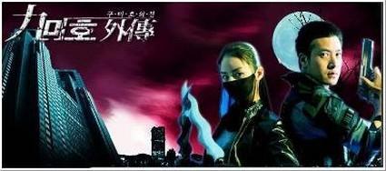 tag-dramas-histoire-series-asiatiques-L-1r4z0i.jpeg