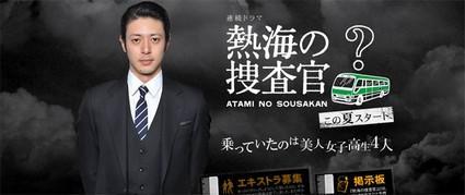 tag-dramas-histoire-series-asiatiques-L-d2Tzsv.jpeg