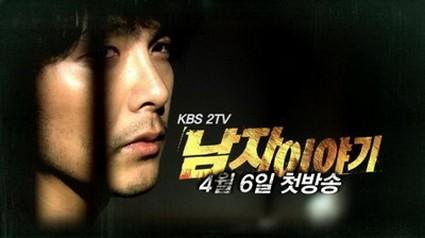 tag-dramas-histoire-series-asiatiques-L-j0Ctct.jpeg