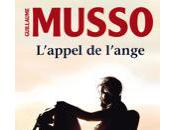 arrive l'iBook Store avec Guillaume Musso
