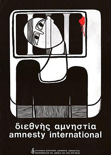 10 belles affiches d 39 amnesty international voir. Black Bedroom Furniture Sets. Home Design Ideas