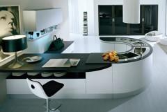 Cuisine design paperblog - Cuisine ultra design ...