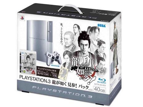 medium_PS3_pack_yakuza.jpg