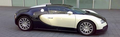 cristiano ronaldo s 39 ach te la voiture la plus ch re au monde paperblog. Black Bedroom Furniture Sets. Home Design Ideas
