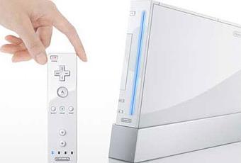 Nintendo wii baisse de prix et bundles d couvrir - Console wii prix carrefour ...