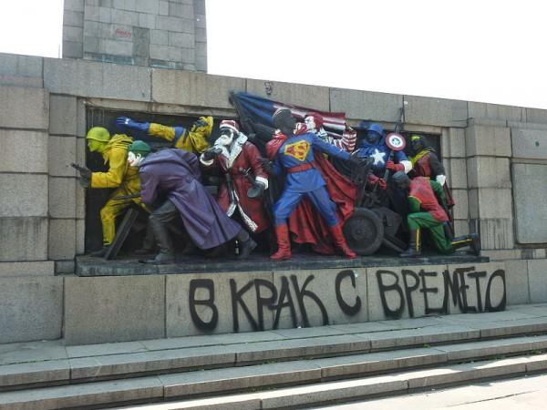 800px Паметник на Съветската армия 18.06.2011 600x450 Des super héros en Bulgarie