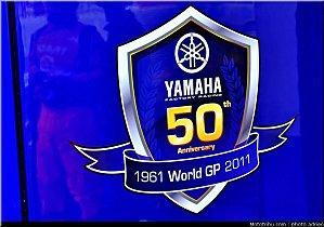 2011-06-26-Logo-Yamaha-motogp_2011_paddock_portugal_estoril.JPG