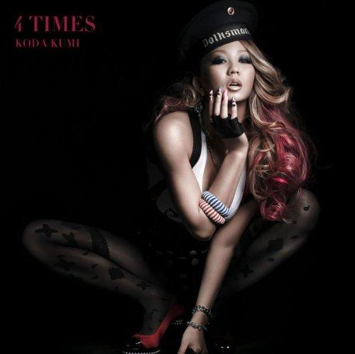 Kumi Koda   Nouvelles informations sur son nouveau single.