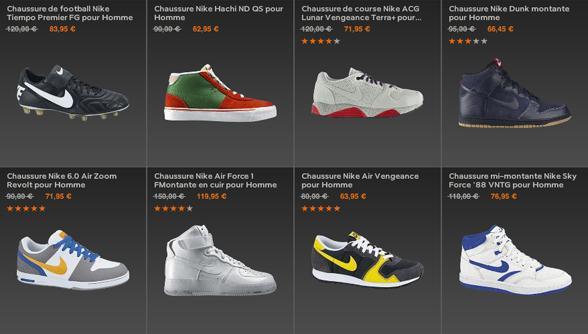 soldes ete nikestore 2 Soldes dété 2011 sur Nikestore