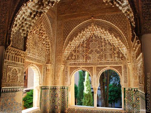 decouvertes alhambra
