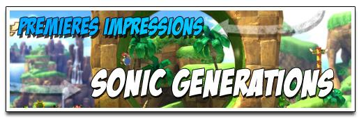 [PREMIÈRES IMPRESSIONS] SONIC GENERATIONS (DÉMO)